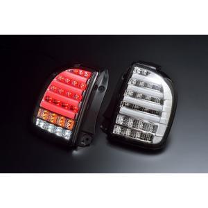 クリアワールド HE22S ラパン チューブフル LEDテールランプ クリアレンズ|goldrush-store
