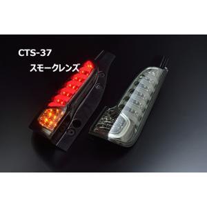 クリアワールド スペーシア MK32S チューブデュアル LEDテール スモークレンズ|goldrush-store
