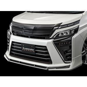 アドミレイション デポルテ 80 ヴォクシー VOXY ZS 後期 フロントハーフスポイラー ブラック 202 単色|goldrush-store