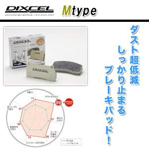 DIXCEL ディクセル ブレーキパッド Mtype リア用 三菱 EVO X 型番 M345227|goldrush-store