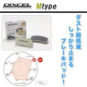 DIXCEL ディクセル ブレーキパッド Mtype リア用 スバル インプレッサ / レガシィ 型番 M365084|goldrush-store