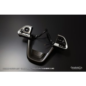 Grazio グラージオ 50系 プリウス インテリア ステアリング スイッチ ASSY C仕様 ( ナビレディPKG + TSS装着車用 ) ブラックアッシュ|goldrush-store