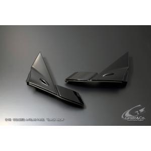 Grazio グラージオ C-HR ( C HR ) カラード Aピラーパネル ブラックマイカ|goldrush-store