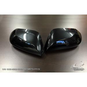 Grazio グラージオ C-HR ( C HR ) ドアミラーカバー ブラックマイカ|goldrush-store