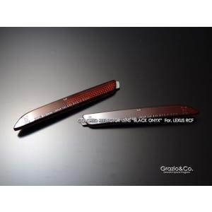 Grazio グラージオ レクサス RC F / RC カラード リフレクターレンズ ブラックオニキス|goldrush-store