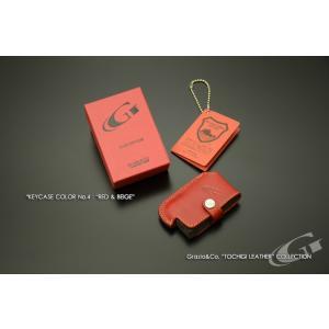 Grazio グラージオ 栃木レザー キーケース ( 赤革 & ベージュステッチ ) TYPE-F (※適合車種は商品説明より) 30系 アルファード など|goldrush-store