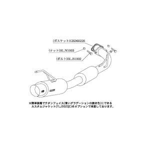 柿本 マフラー ホンダ アコードワゴン 2.3 4WD 〈E/GF/LA-CF7〉  H41322|goldrush-store