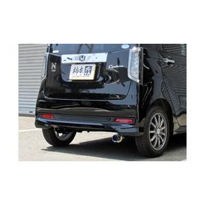 柿本 マフラー ホンダ N-WGN (エヌ ワゴン) カスタム 2WD 〈DBA-JH1〉 H443100 goldrush-store