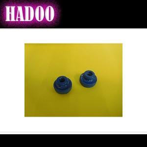 HADOO / ハドー クレエ―ション - HADOO ブレーキポット (2個セット)|goldrush-store