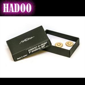 HADOO / ハドー クレエ―ション - 冷しP エンドレ (2個セット)|goldrush-store