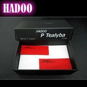 HADOO / ハドー クレエ―ション - HADOO P (perfect) テリーバ|goldrush-store