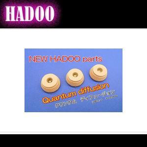HADOO / ハドー クレエ―ション - HADOO ディフュージョン (3個セット)|goldrush-store