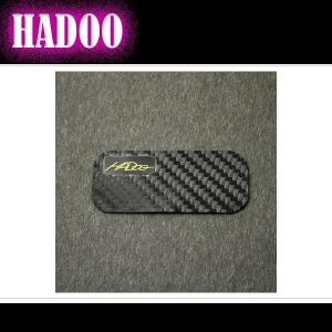 HADOO / ハドー クレエ―ション - HADOO Hyper Sound Car 2枚|goldrush-store