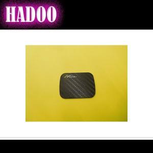 HADOO / ハドー クレエ―ション - テリーバ NEW|goldrush-store