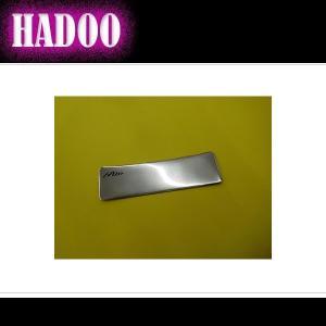 HADOO / ハドー クレエ―ション - HADOO トルパワ エキゾースト|goldrush-store