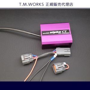 T.M.WORKS[TMワークス]  Ignite VSD alpha CI 本体 のみ CI002 (コネクター接続タイプ)(ハーネス別売)TMワークス|goldrush-store