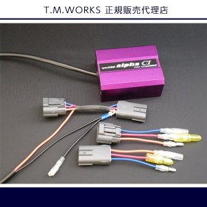 T.M.WORKS Ignite VSD alpha CI 本体 CIS1 ( 変換コネクターセットタイプ ) ハーネス 品番VH053 専用ページ|goldrush-store