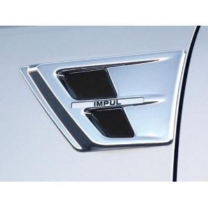 IMPUL インパル セレナ ハイウェイスター C26 エアロ スポーツダクト ABS製 メッキ仕様 goldrush-store