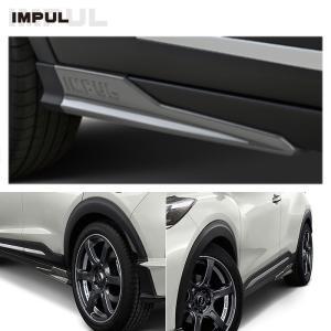 IMPUL インパル P15 キックス サイドステップガーニッシュ (左右セット) マットブラック × ガンメタリックシルバー 塗分け塗装品 goldrush-store