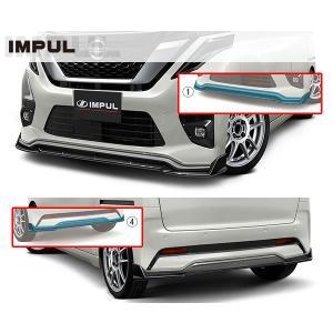 IMPUL インパル ルークス (2020.3.19以降) ハイウェイスター用 フロントアンダースポイラー / リアアンダースポイラー セット (2WD・4WD/ターボ・ノンターボ)|goldrush-store
