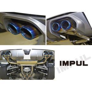 IMPUL インパル スカイライン V37 後期 (2019.9発売モデル) 2WD 5BA-RV37 400R専用 IMPUL マフラー IMBL-70 左右W出し チタンカラーテール goldrush-store