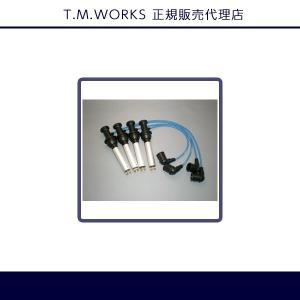 T.M.WORKS[TMワークス] Ignite REV [イグナイトレブ] アルテッツァ  3S-GEエンジン用 IRT110X|goldrush-store