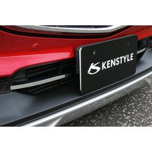 ケンスタイル CX-5 ( CX5 ) KF (H29.2〜) フロントバンパーフィン ABS・メッキ|goldrush-store