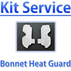 Kit Service ボンネットヒートガード  WRX STI S4 型式: VA # S4用 キットサービス goldrush-store