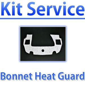 Kit Service ボンネットヒートガード  レガシィ 型式: BR # BM # 用 ターボ車用 キットサービス レガシー goldrush-store