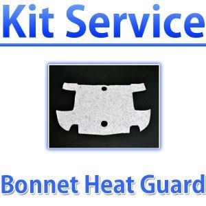Kit Service ボンネットヒートガード  レガシィ 型式: BR # BM # 用 NA車用 キットサービス レガシー goldrush-store