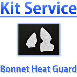 Kit Service ボンネットヒートガード  フォレスター  型式:SJ 用 ターボ車用 キットサービス goldrush-store