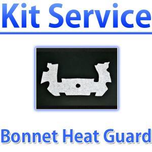 Kit Service ボンネットヒートガード  レガシィ  型式:BP / BL ターボ車用 キットサービス レガシー goldrush-store