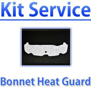 Kit Service ボンネットヒートガード  インプレッサ  型式:GP / GJ アプライドC キットサービス goldrush-store