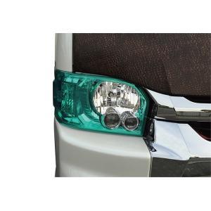 LEGANCE レガンス 200系ハイエース 4型 カラーインナーLOOKヘッドライトカバー エメラルド ワイド・ナロー|goldrush-store