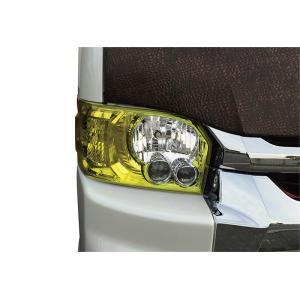 LEGANCE レガンス 200系ハイエース 4型 カラーインナーLOOKヘッドライトカバー イエロー ワイド・ナロー|goldrush-store
