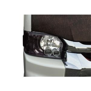 LEGANCE レガンス 200系ハイエース 4型 カラーインナーLOOKヘッドライトカバー スモーク ワイド・ナロー|goldrush-store