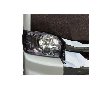 LEGANCE レガンス 200系ハイエース 4型 カラーインナーLOOKヘッドライトカバー ライトスモーク ワイド・ナロー|goldrush-store