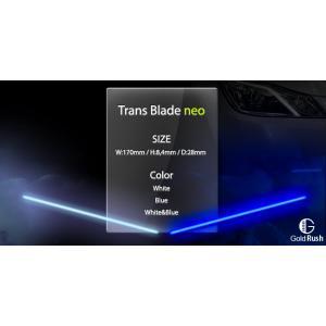 Junack ジュナック LED トランスブレード ネオ ブルー LTB-2B|goldrush-store