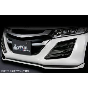 シルクブレイズ Lynx Works S660 フロントリップスポイラー Type-S プレミアムスターホワイトパール ブラックツートン ※個人宅NG goldrush-store