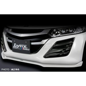 シルクブレイズ Lynx Works S660 フロントリップスポイラー Type-S 未塗装 ※個人宅NG|goldrush-store