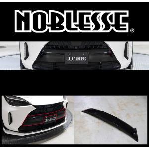 ノブレッセ ヤリスクロス用 フロント バンパーガーニッシュ ABS製 ブラックマイカ 209 単色塗装品 MXP-FBG-209|goldrush-store