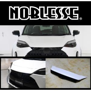 ノブレッセ ヤリスクロス用 フロント マークレスKIT (グリル) ABS製 未塗装 MXP-FM-000|goldrush-store