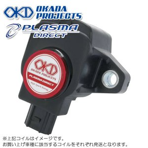 OKD オカダプロジェクツ プラズマダイレクト ベンツ AMG 品番: SD328021R CLK55/カブリオレ ツインプラグ車(※8) 5500  113M55|goldrush-store
