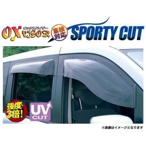 ドアバイザー OXバイザー スポーティーカット AZワゴン CY21 / CZ21 / CY51 / CZ51 SP-19 フロント|goldrush-store