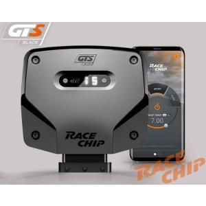 Racechip サブコン 日本代理店 レースチップ GTS Black Connect AUDI アウディ S3 2.0TFSI 8V 285PS/380Nm (+73PS +101Nm)|goldrush-store