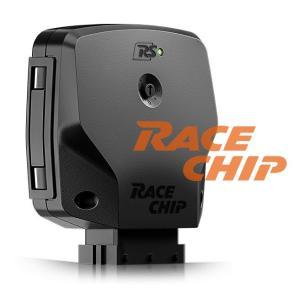 Racechip RS 正規日本代理店 レースチップ サブコン AUDI アウディ A4 B9 2.0TFSI 8WCVK 190PS/320Nm (+44PS +75Nm)|goldrush-store