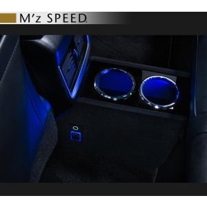M'z SPEED エムズ スピード ゼウス [ LUV LINE ] ハリアー 60 専用 (2013/12〜) リアセンターコンソール (ドリンクホルダー仕様) 車検対応品|goldrush-store