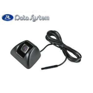 データシステム ハイエース 200系 リアカメラキット RCK-22H7 純正ナビハーネス別売り品セット|goldrush-store
