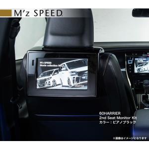 M'z SPEED エムズ スピード 60 ハリアー 専用 10.2 インチ セカンドシート用 モニター取付キット (モニター付) ピアノブラック ※G's不可|goldrush-store