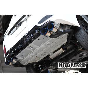 ノブレッセ  RP ステップワゴン SPADA 前期用 左右4本出し マフラー タイプT01 STDステン 2WD ガソリン車|goldrush-store